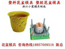 制造圆形花盆模具公司