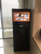 北京商業現磨咖啡機便利店自助微信支付咖啡