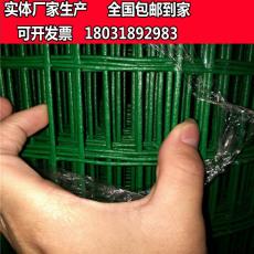 厂家供应圈地荷兰网 养殖圈地包塑围栏网