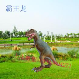 玻璃钢雕塑 恐龙雕像 户外园林彩绘树脂摆件