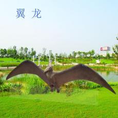 翼龙恐龙雕像户外彩绘树脂摆件玻璃钢雕件