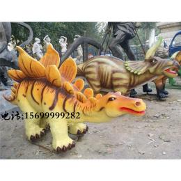 玻璃钢雕塑大型园林彩绘树脂摆件恐龙雕像