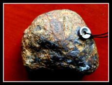 定向陨石专家权威鉴定
