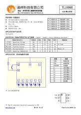 三燈順閃單燈上電閃閃燈IC各種功能芯片開發