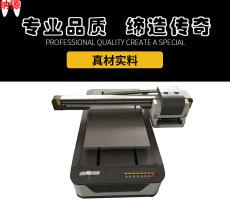 6090UV平板打印机热转印烫画机数码印花机