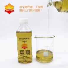 46号抗磨液压油的用途和使用方法