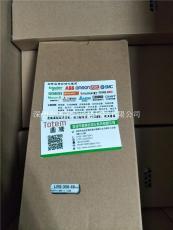 广东明纬LRS-350-48开关电源现货供应