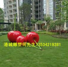 廣東省零售批發玻璃鋼仿真水果櫻桃雕塑廠家