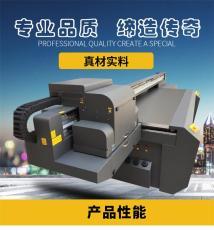 YC2513平板打印机液压烫画机热转印压烫机