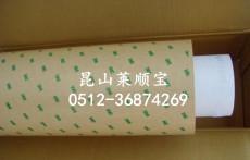 采购3M9500双面胶3M55236胶带找莱顺宝