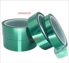 透明硅胶贴玻璃镜片高温胶带PET透明硅胶胶