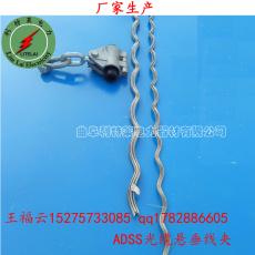 ADSS光缆悬垂线夹自承式光缆
