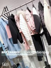 杭州法尔莎秋冬羽绒服折扣公司处理服装价格