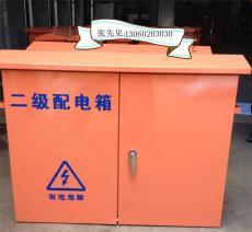 重庆永川水泵控制柜报价 PLC柜设计 配电箱