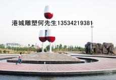 河北戶外廣場大型玻璃鋼高腳杯雕塑裝飾品