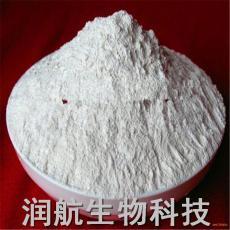 刺梧桐胶  原装进口保湿剂  乳化剂悬乳剂