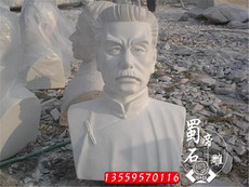 真人像雕塑 承攬各種名人像等頭像訂做