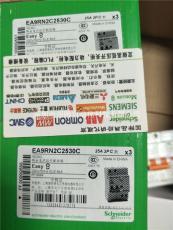 廣州施耐德EA9RN2C2530C漏電斷路器供應