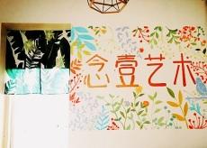 郑州哪家少儿美术培训班比较好