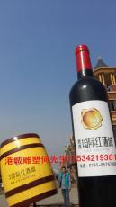 南昌酒莊廣場玻璃鋼酒瓶雕塑報價