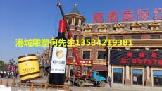 酒莊宣傳道具造勢之一大型玻璃鋼紅酒瓶雕塑