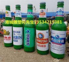广州酒吧街商业美陈玻璃钢啤酒瓶雕塑报价