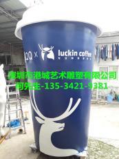 甜品店宣传玻璃钢纸杯茶杯雕塑报价