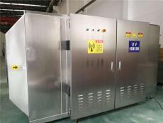 UV光氧催化废气处理设备/苏州净溪环境