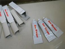 進口A型馬肯牙膏印油 電容電感專用固體印油