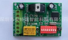 捷创信威mini820总线迷你温湿度探测器报警