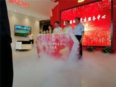 北京烟雾出字启动台干冰升降logo启动台