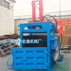 玉米秸秆打包机编织袋液压打包机铁桶压扁机