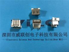 短体AF大电流USB加高11.3-9.7-9.3后两脚插