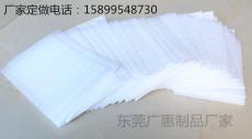 批發惠州珍珠棉袋 東莞防靜電珍珠棉袋價格