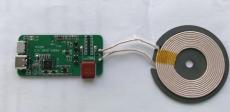 5W无线充芯片 IP6808    科瑞芯强势推出