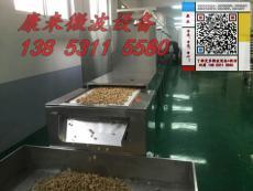 杂粮豆类烘烤熟化设备