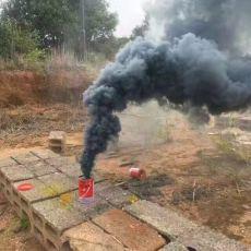 消防演习器材消防演习产品三分钟烟雾