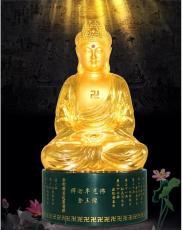 释迦牟尼佛金玉像和田玉珍藏版