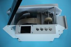 上海 生产销售 全自动湿水纸机 价格低 品质