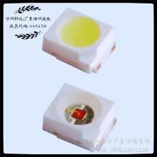 厂家供应万润科技SMD贴片光源器件LED灯珠