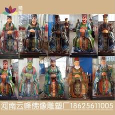 十殿阎君佛像厂家十殿阎王神像图片十殿阎王