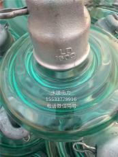 電瓷瓶 電力瓷瓶 陶瓷絕緣子 玻璃絕緣子