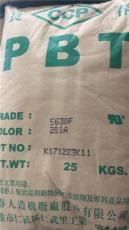 宁波昆山长年现货出CCP台湾长春PBT4815NCB