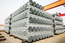 南宁钢管批发市场找熙隆管业