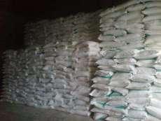 上海回收橡胶助剂库存橡胶助剂回收