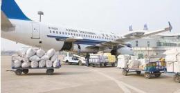 浦东国际机场被扣代理报关手续/流程/费用