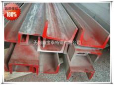 304不锈钢槽钢价格
