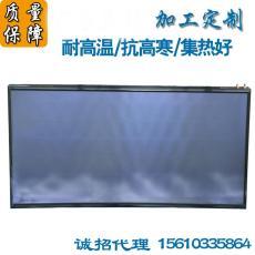 安徽省平板集热器递进式加热独创品牌