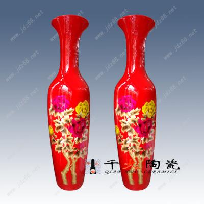 景德镇陶瓷大花瓶