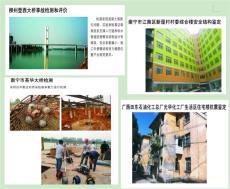 广西百色市房屋安全鉴定检测中心